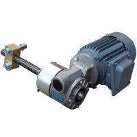 Electric Gear Motor Actuator